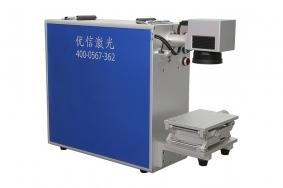 在非金属材质激光打标领域中,二氧化碳激光打标机是大家的常见之选