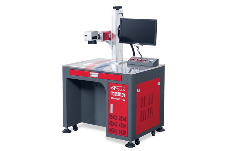 YX-DBJ-台面式打标机