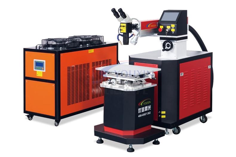 YX-MJ模具焊接机
