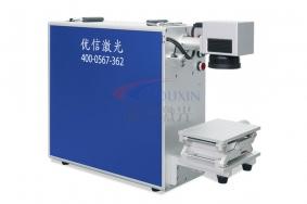 中山YX- DBJ-便携式打标机