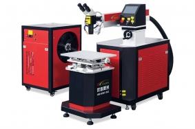 模具焊接机(200W)